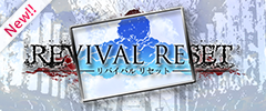 REVIVAL RESET chap2