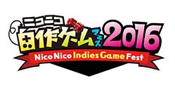 ニコニコ自作ゲームフェス6
