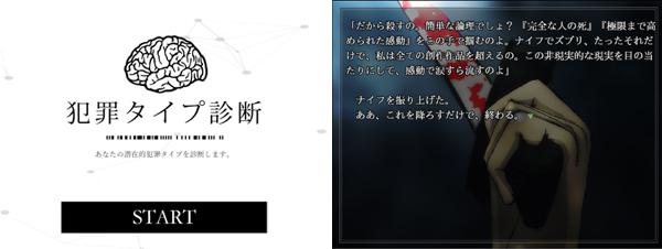 kasaku2016-3-2